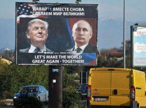 Russian Billboard Features Trump and Putin