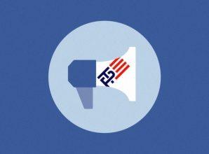 Let us all quit Facebook