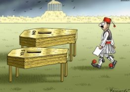 Referendum – Greek Style