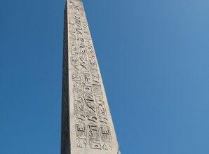 The Rosetta Stone Unlocked Hieroglyphics