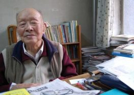 China's Zhou Youguang, father of Pinyin writing system, dies aged 111 – BBC News