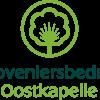 Hoveniersbedrijf Oostkapelle