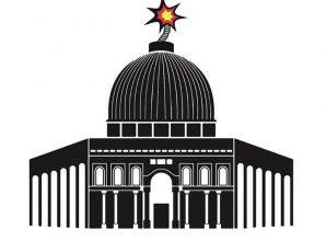 #khartoon – Dome of the Bomb – #jerusalem #israel #Palestine #trump